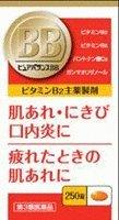【第3類医薬品】ピュアバランスBB 250錠