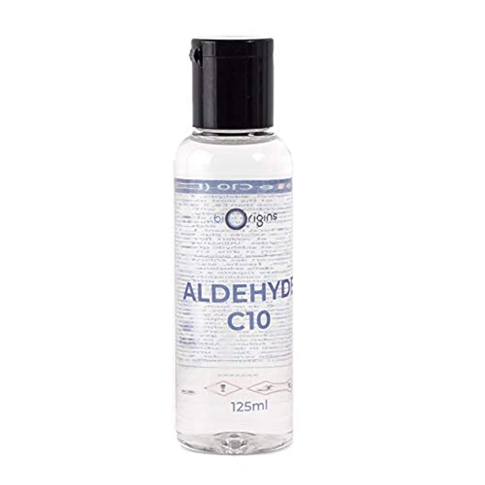 スーパーモルヒネ一人でMystic Moments | Aldehyde C10 (Decanal) - 125ml