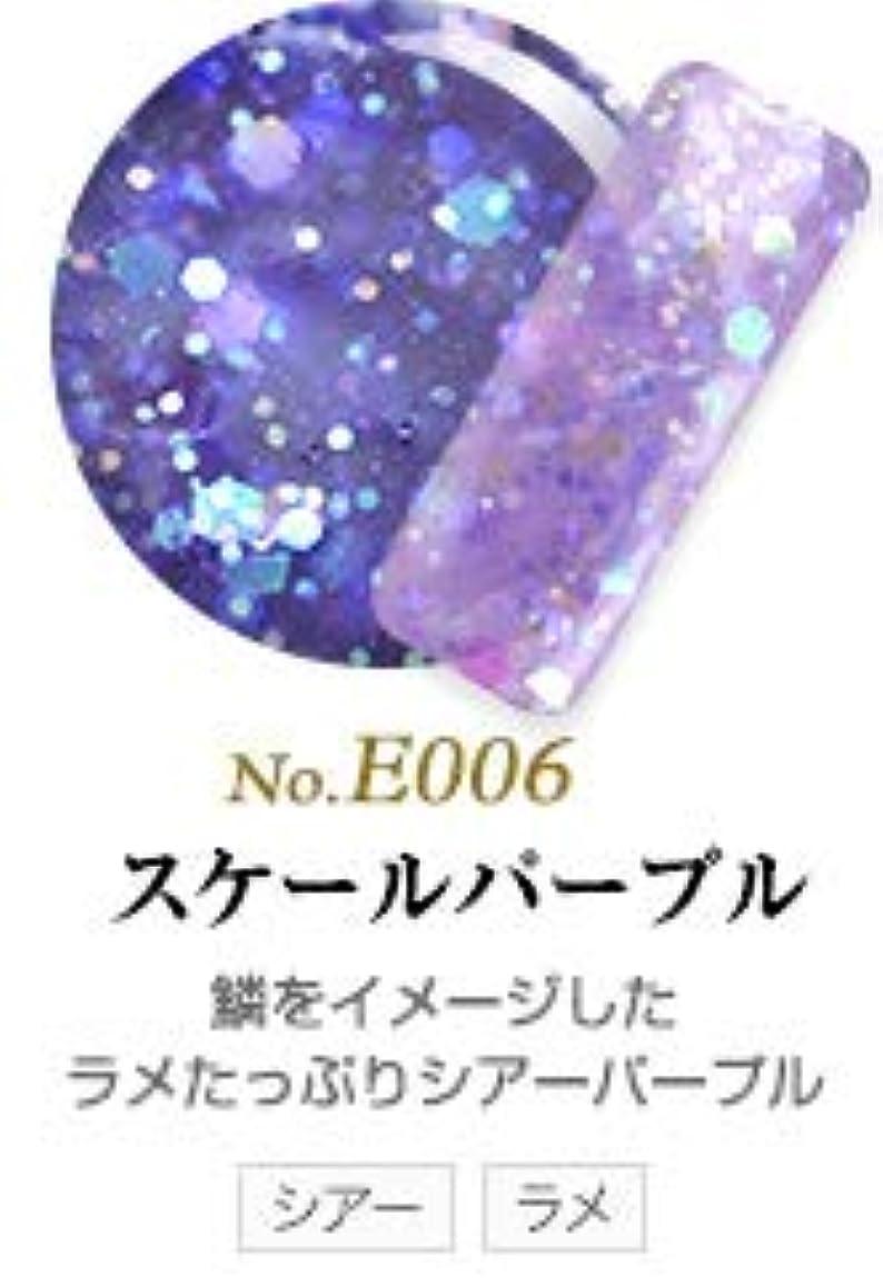 微生物おなかがすいた消化発色抜群 削らなくてもオフが出来る 新グレースジェルカラーNo.11~No.209 (スケールパープル)