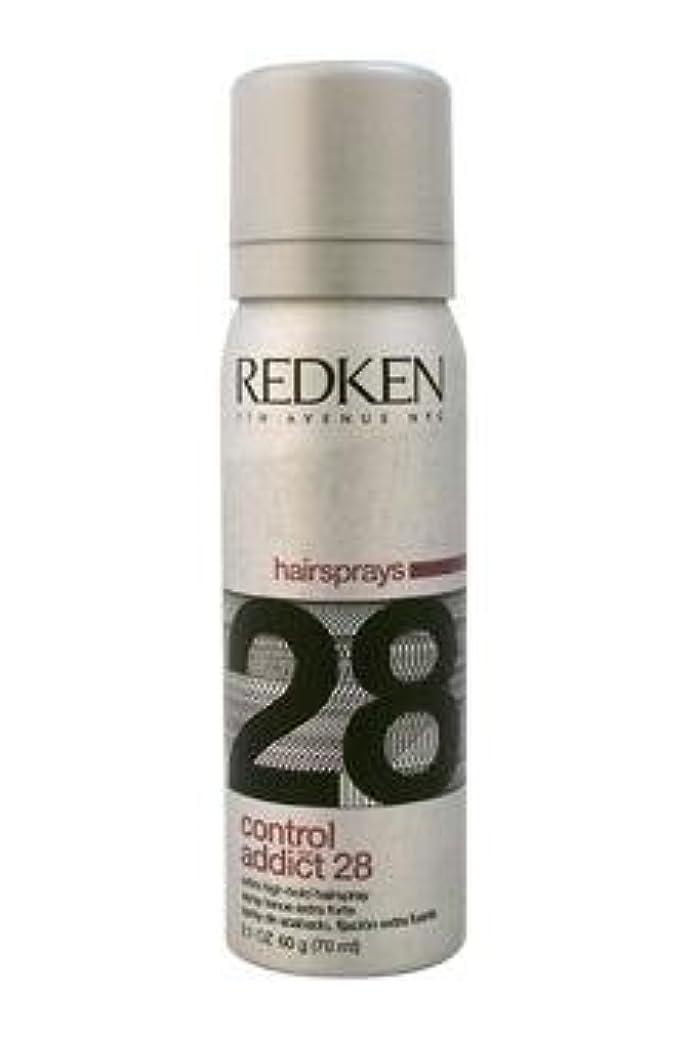 アラームレース成長するREDKEN レッドケンコントロールアディクト28 /レッドケンエクストラハイホールド髪2.0オズスプレー(57)ML) 2オンス