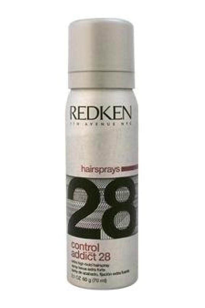金銭的にぎやか診療所REDKEN レッドケンコントロールアディクト28 /レッドケンエクストラハイホールド髪2.0オズスプレー(57)ML) 2オンス