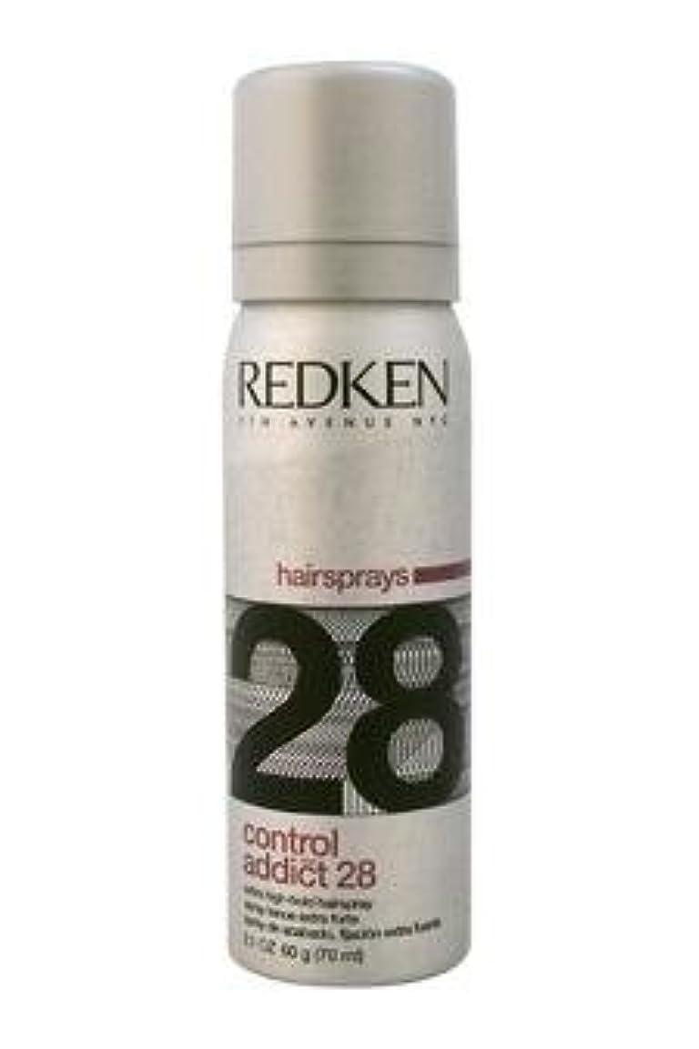 REDKEN レッドケンコントロールアディクト28 /レッドケンエクストラハイホールド髪2.0オズスプレー(57)ML) 2オンス