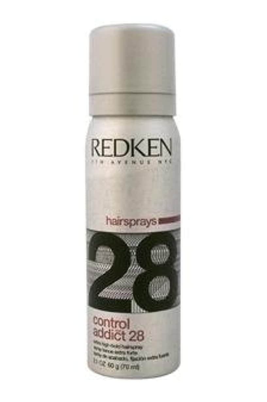 フラフープトラフィックしたいREDKEN レッドケンコントロールアディクト28 /レッドケンエクストラハイホールド髪2.0オズスプレー(57)ML) 2オンス