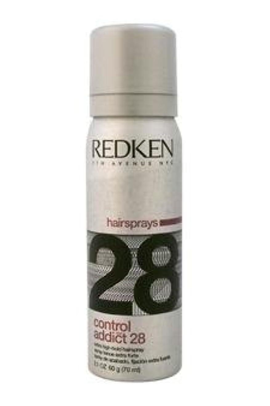 焼く傾向があるサンプルREDKEN レッドケンコントロールアディクト28 /レッドケンエクストラハイホールド髪2.0オズスプレー(57)ML) 2オンス