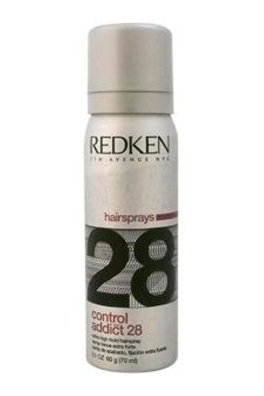 寝室を掃除するバイアス倒錯REDKEN レッドケンコントロールアディクト28 /レッドケンエクストラハイホールド髪2.0オズスプレー(57)ML) 2オンス