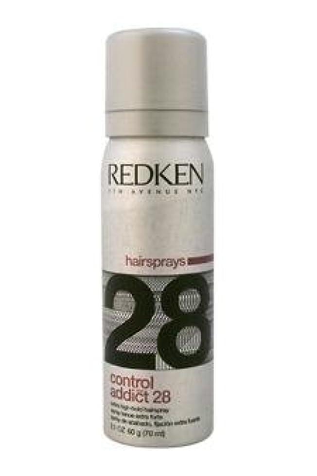 可愛いカプセルゴールドREDKEN レッドケンコントロールアディクト28 /レッドケンエクストラハイホールド髪2.0オズスプレー(57)ML) 2オンス
