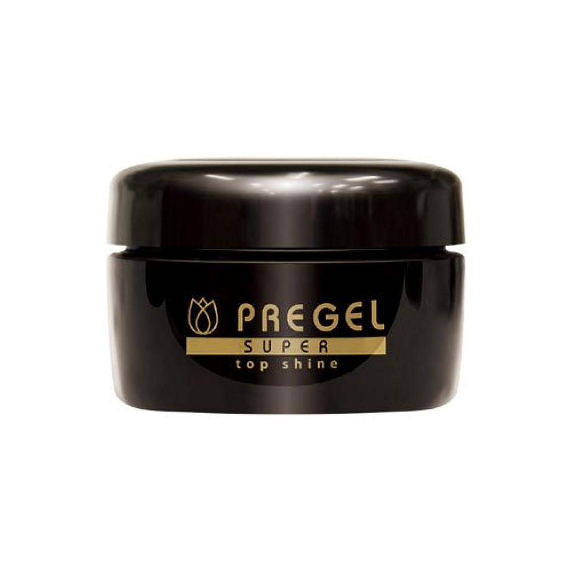 革命的未知の伝染性のプリジェル(PREGEL) スーパートップシャイン 15g
