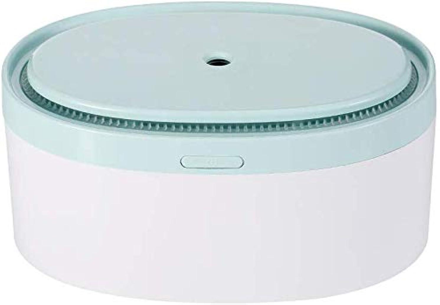ブース免除免除SOTCE アロマディフューザー加湿器電気エッセンシャルオイル超音波霧化技術満足のいく解決策 (Color : Blue)