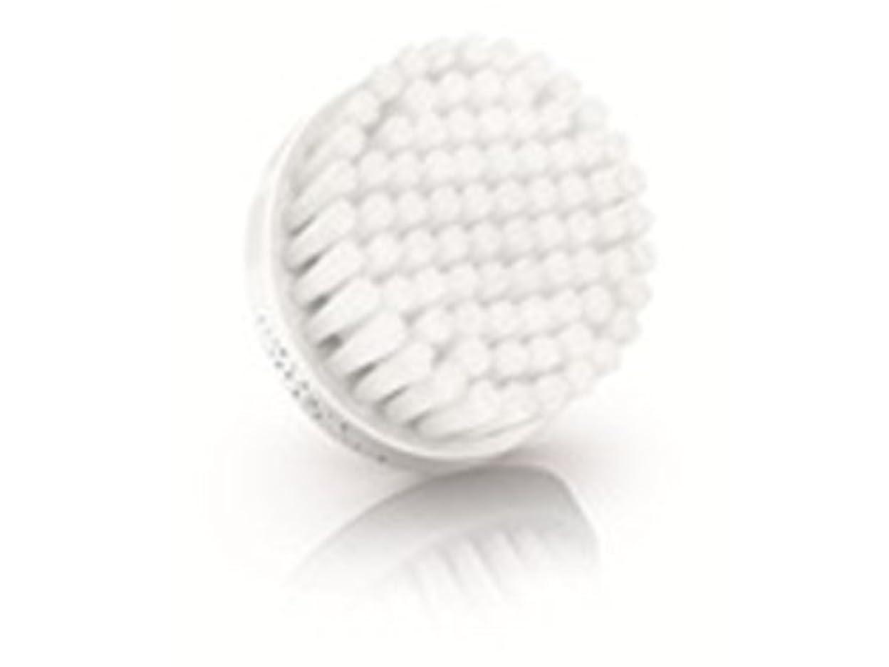 編集するダウン良心フィリップス 洗顔ブラシ【ビザピュア】ノーマル肌用 ブラシ SC5990