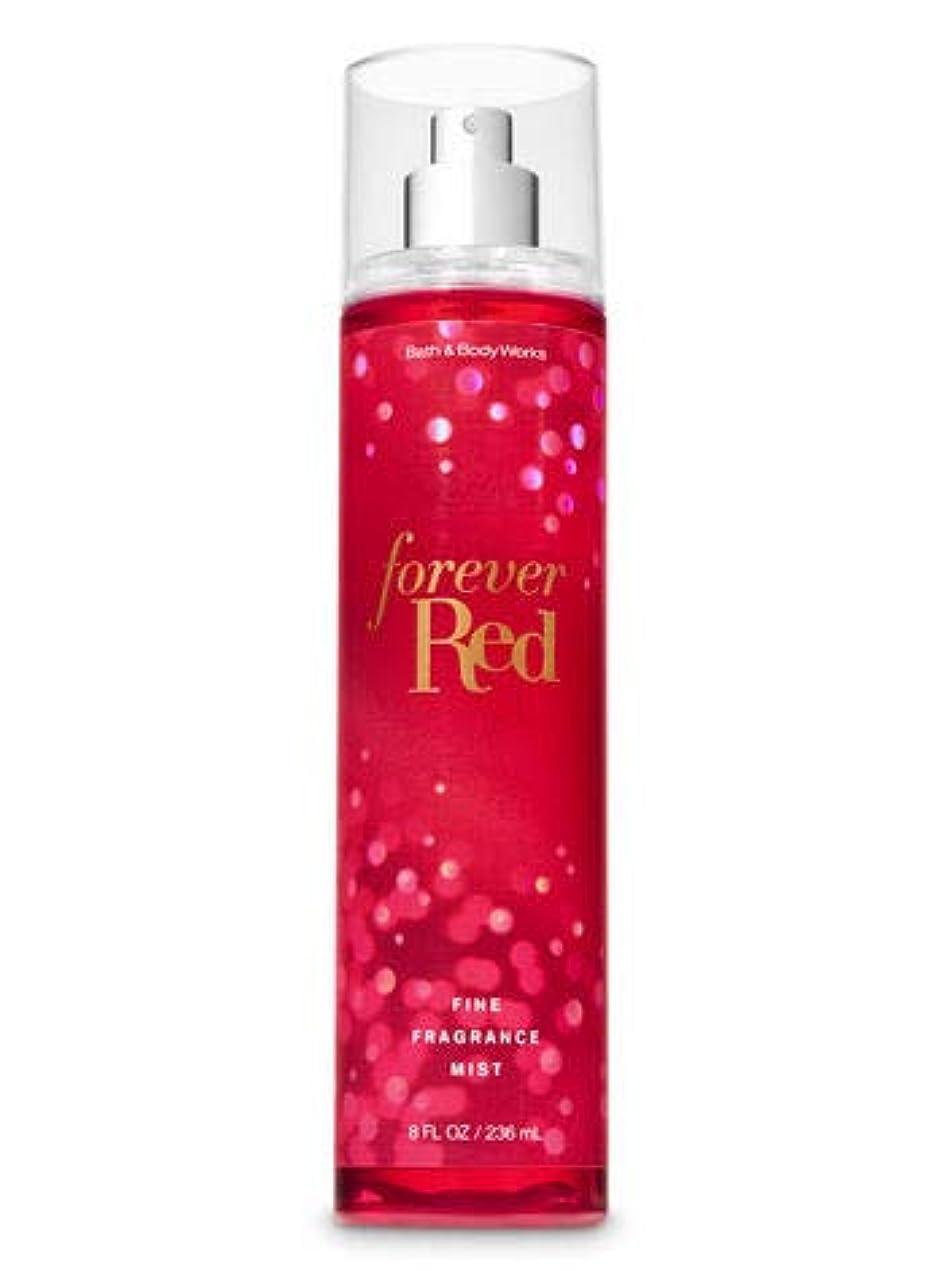 寛大さインスタント多用途【Bath&Body Works/バス&ボディワークス】 ファインフレグランスミスト フォーエバーレッド Fine Fragrance Mist Forever Red 8oz (236ml) [並行輸入品]