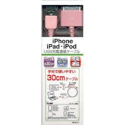 ラスタバナナ iPhone/iPad/iPod USB充電通信ケーブル30cm PK RBHE031