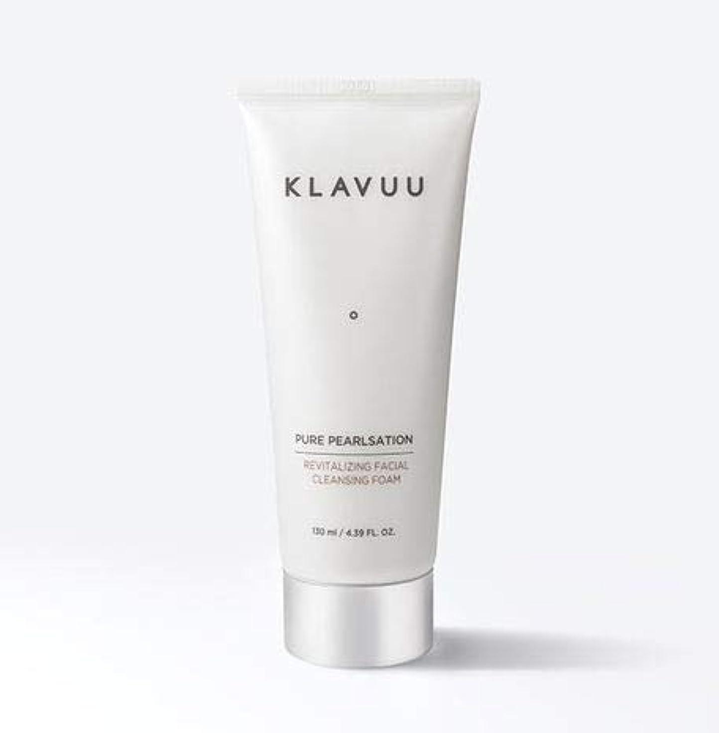 頭痛反響する構築する[ Klavuu ] PURE PEARLSATION Revitalizing Facial Cleansing Foam /[クラビュー ] ピュア パールセ―ション リバイタライジング フェイシャル クレンジング...