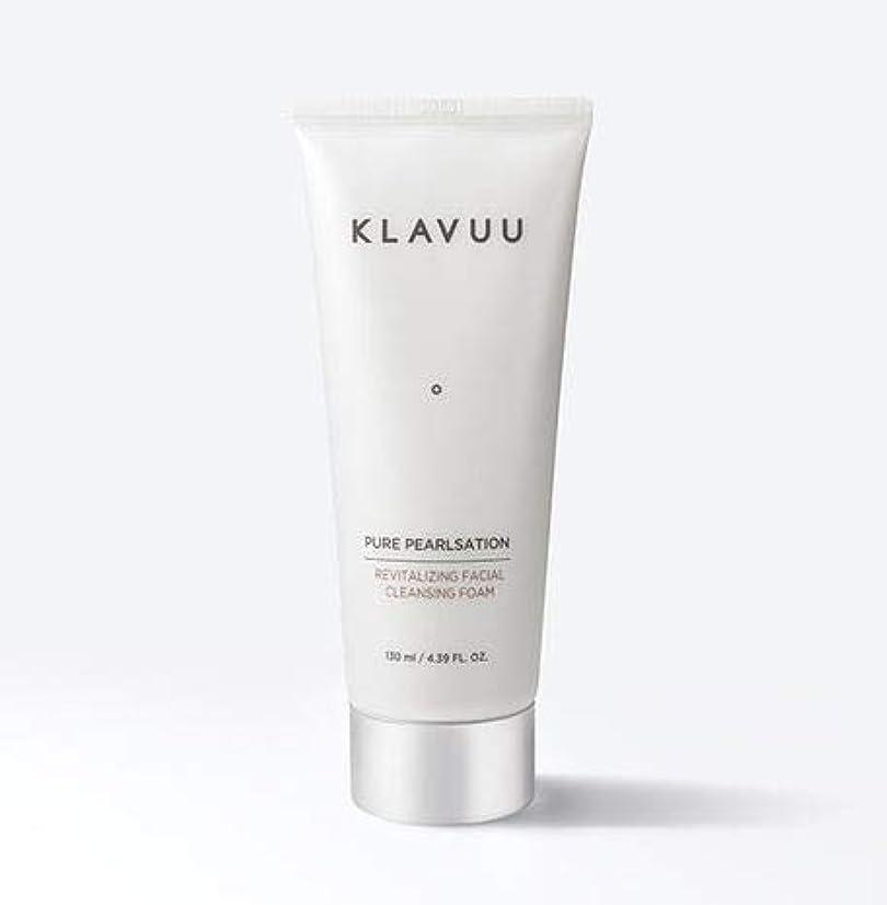 [ Klavuu ] PURE PEARLSATION Revitalizing Facial Cleansing Foam /[クラビュー ] ピュア パールセ―ション リバイタライジング フェイシャル クレンジング...