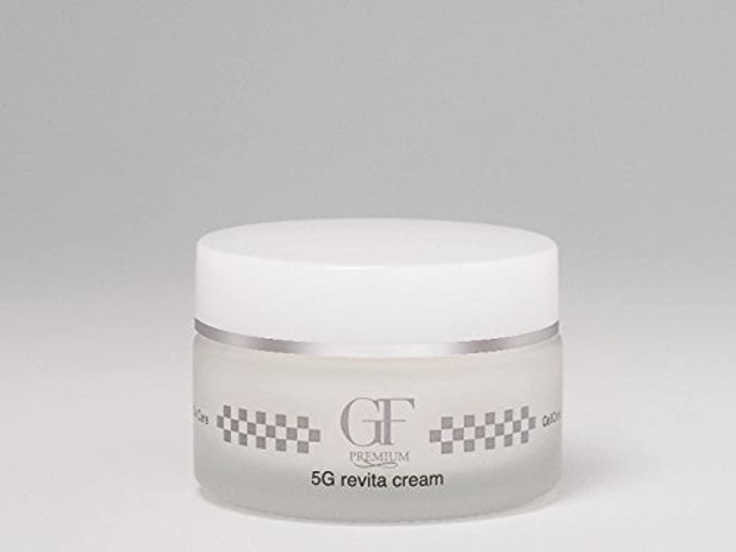 無数の性別つらいセルケア GFプレミアム 5Gリバイタ クリーム 40g
