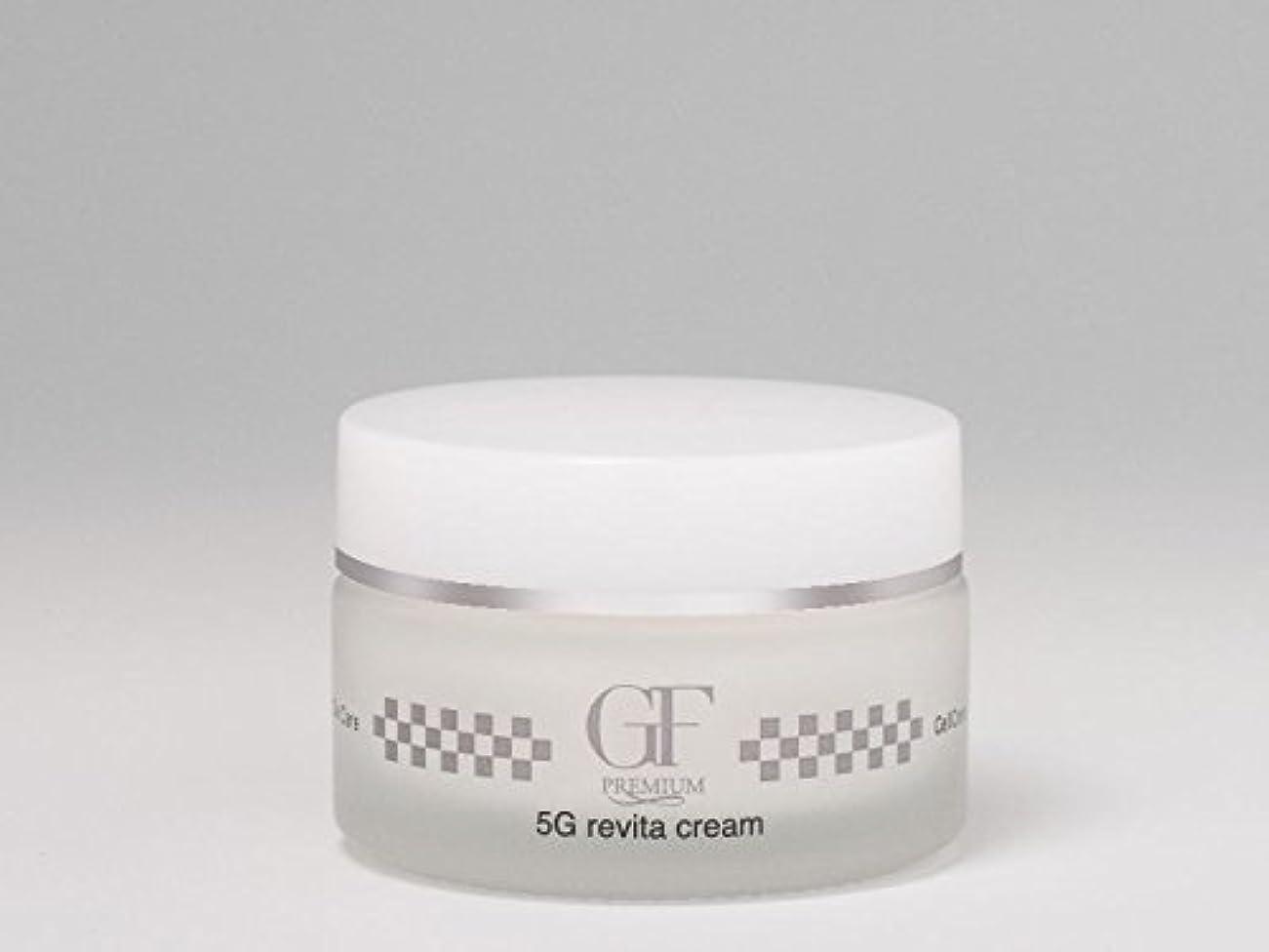 アクセサリー主人環境セルケア GFプレミアム 5Gリバイタ クリーム 40g