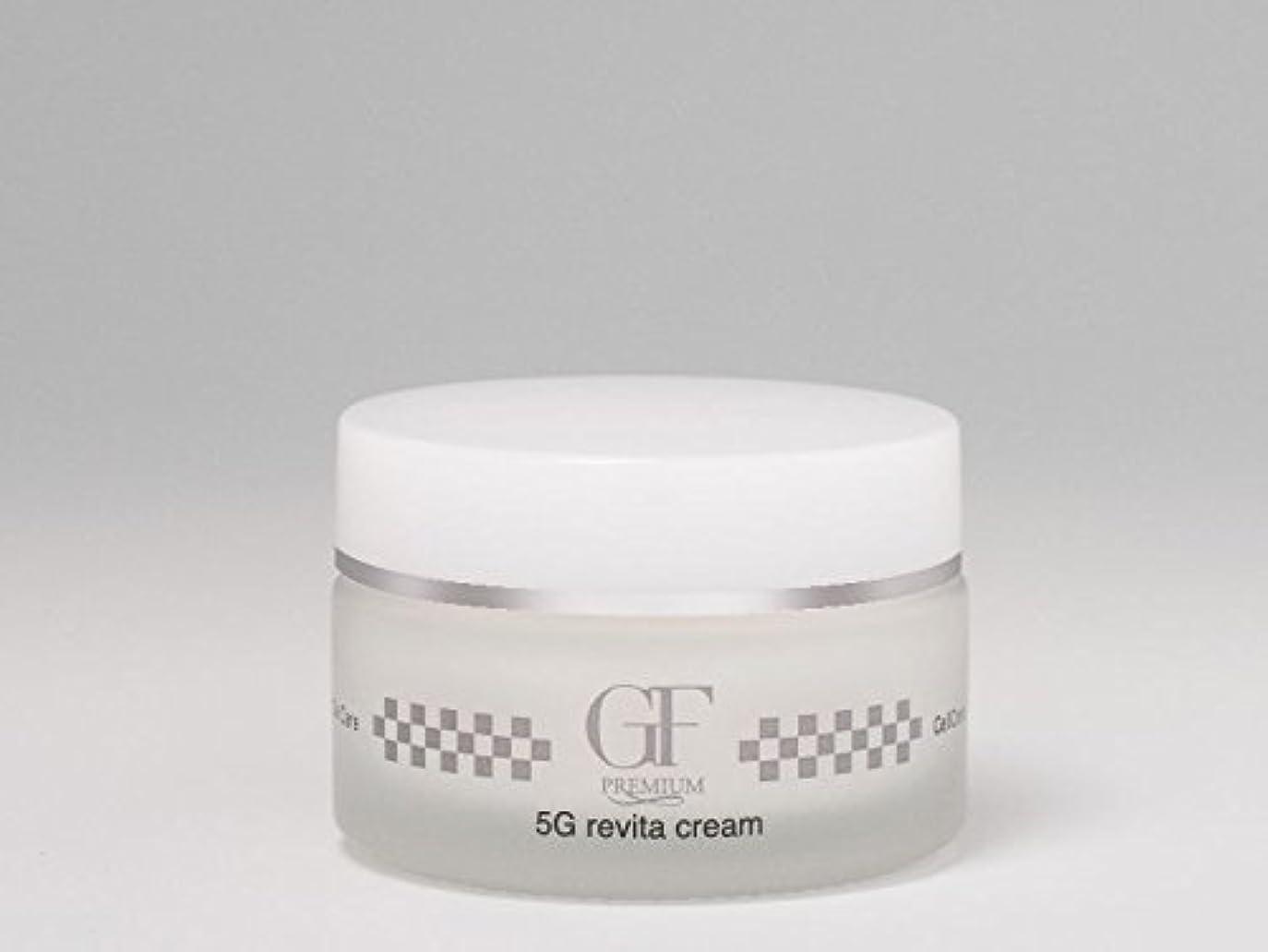 偽物レディ細胞セルケア GFプレミアム 5Gリバイタ クリーム 40g