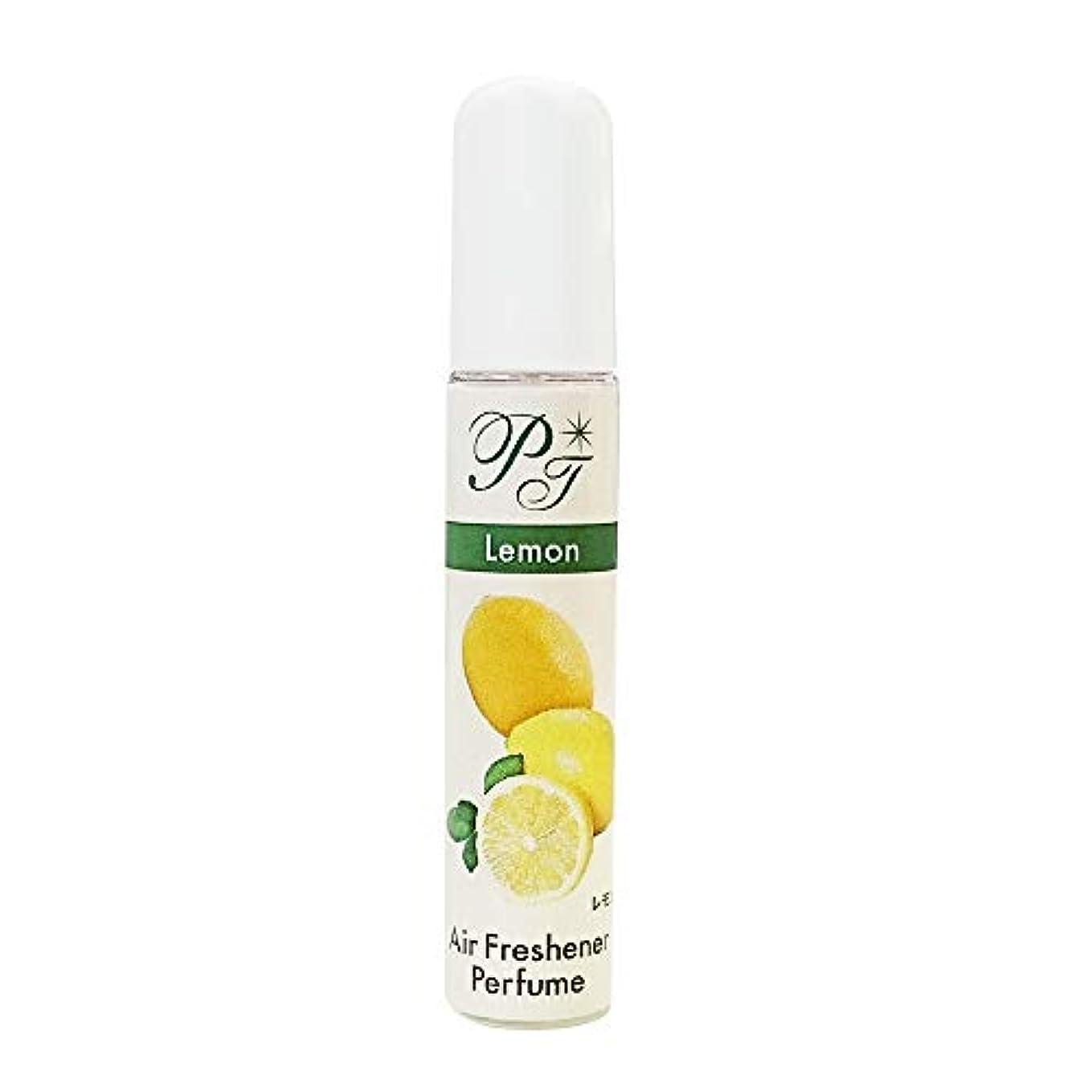 高架ジャーナルいろいろ衣服の香水 アロマスプレー (レモン)