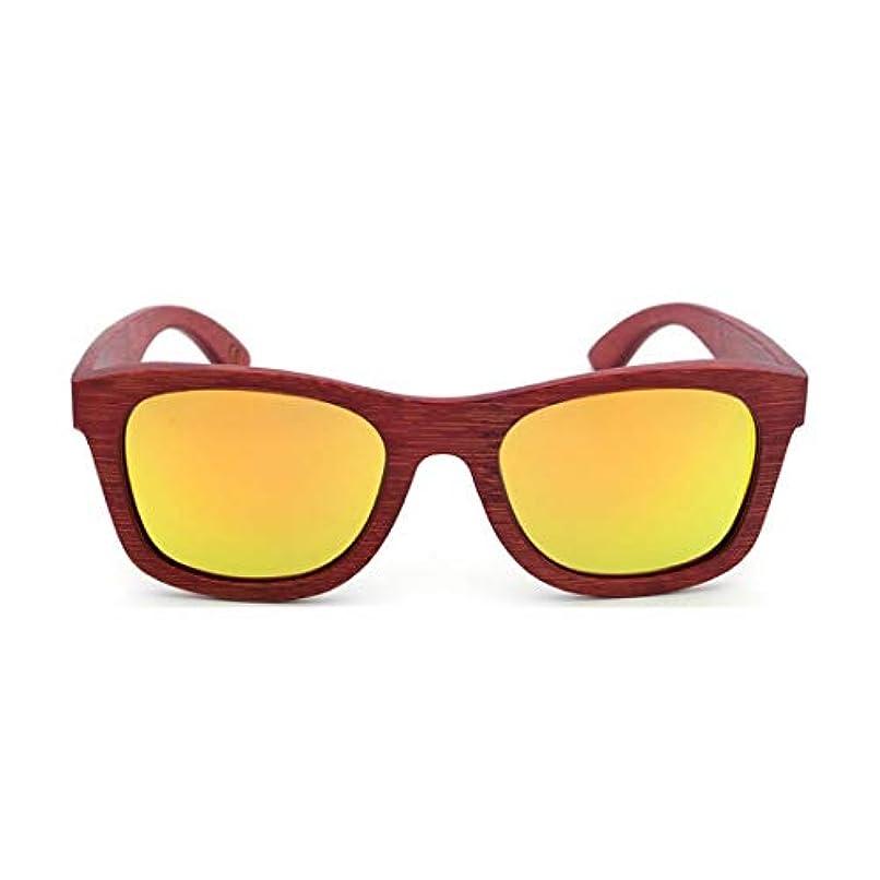 人工的な定常クレアサングラス 人の女性のためのレトロな生態学的な赤いタケサングラス着色されたレンズUV400の保護。, ファッションサングラス (色 : オレンジ)