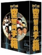 東宝特撮 空想科学箱 DVD-BOXの詳細を見る