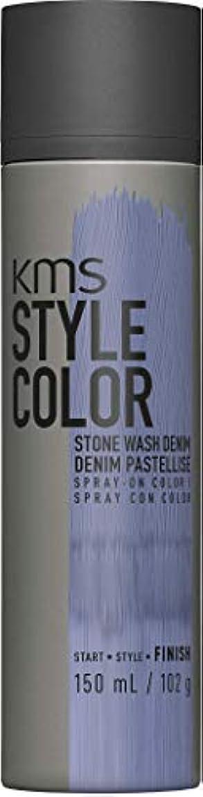 大邸宅化合物スワップKMS スタイルカラースプレーで色のストーンウォッシュデニム3.8オンス