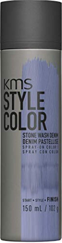 満了中級ロマンチックKMS スタイルカラースプレーで色のストーンウォッシュデニム3.8オンス