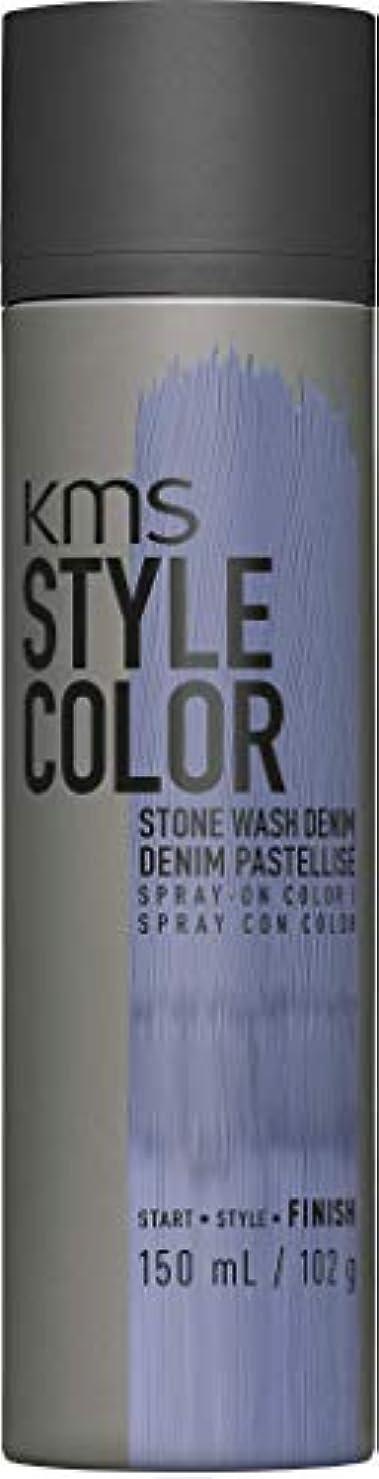 メンタルピービッシュ雰囲気KMS スタイルカラースプレーで色のストーンウォッシュデニム3.8オンス