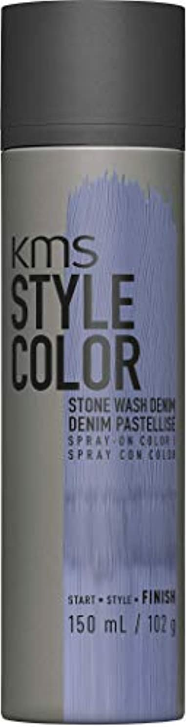 KMS スタイルカラースプレーで色のストーンウォッシュデニム3.8オンス