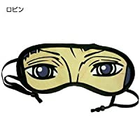 ワンピース 麦わらの一味 アイマスク ニコ・ロビン