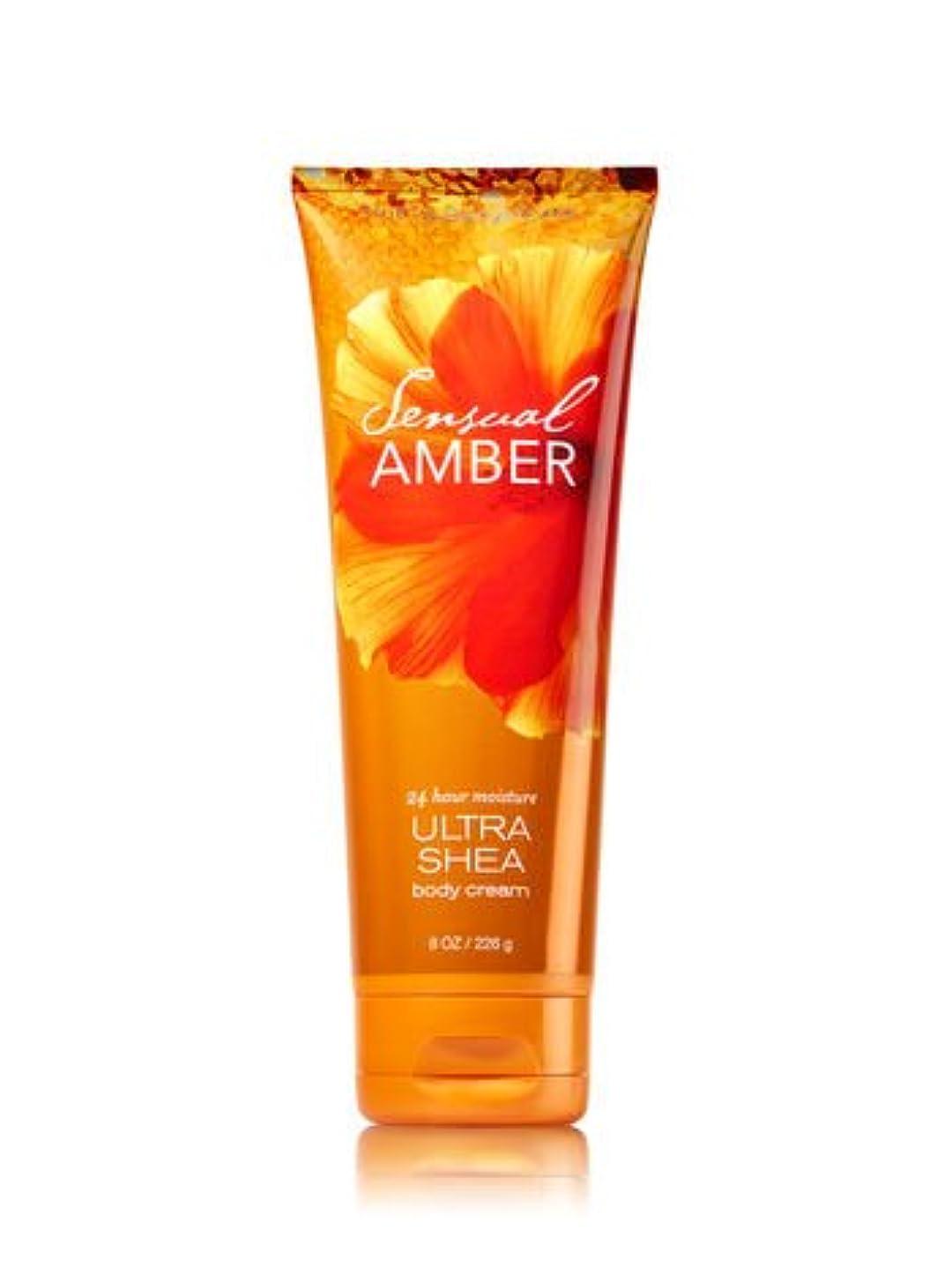 メドレー地震欲望Bath & Body Works バスアンドボディワークス ボディクリーム 並行輸入 (Sensual Amber)