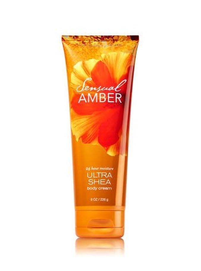 売上高甘くする人道的Bath & Body Works バスアンドボディワークス ボディクリーム 並行輸入 (Sensual Amber)