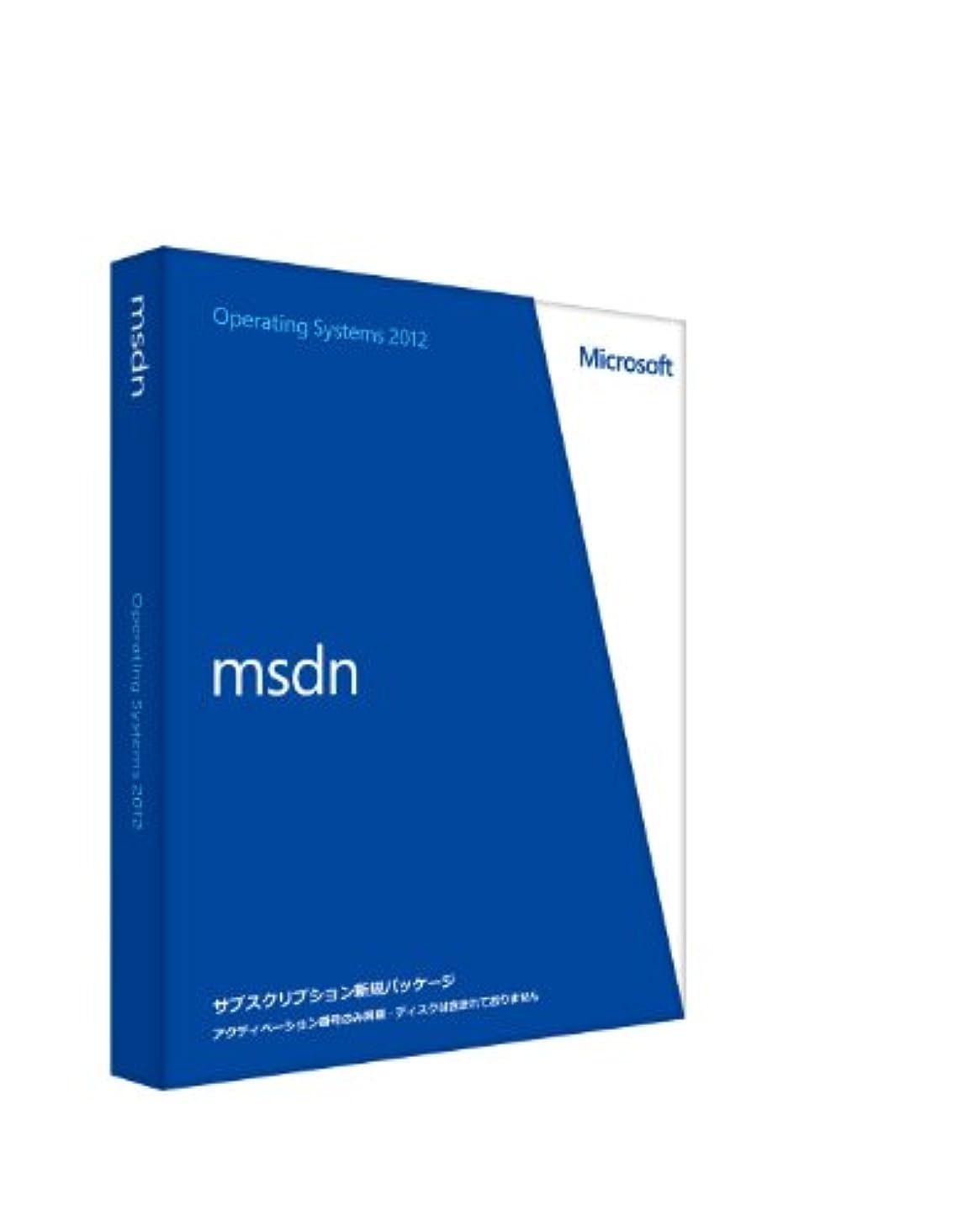 Microsoft MSDN Operating Systems 通常版