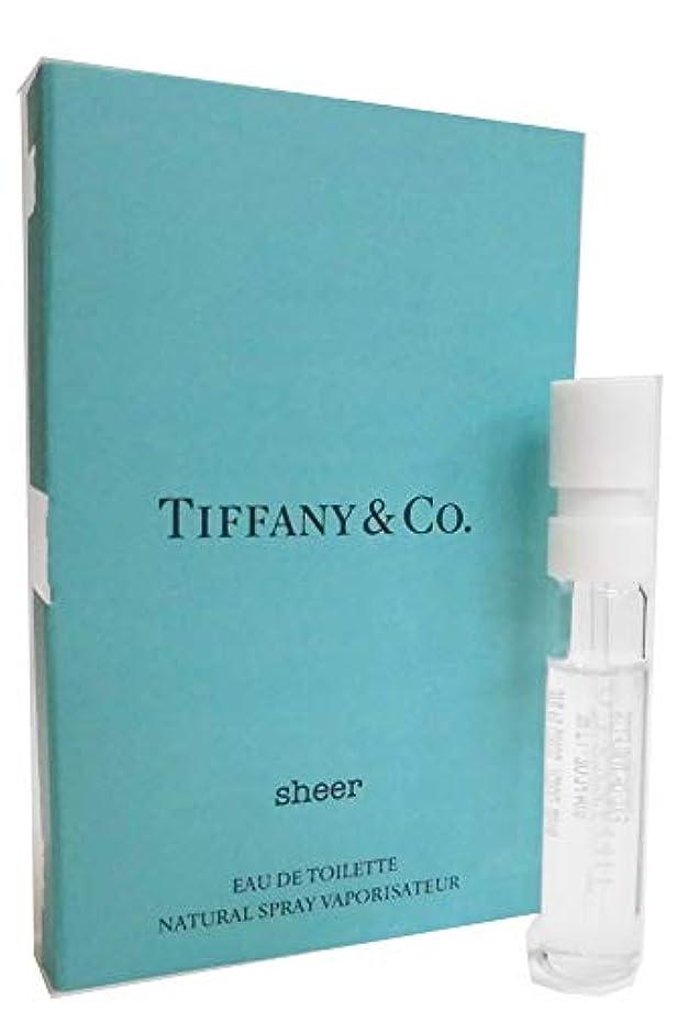 マージ機関デコードするTiffany&Co. ティファニー シアー オードトワレ 香水 1.2ml ミニサイズ