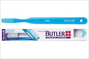 バトラー歯ブラシ #222 12本入