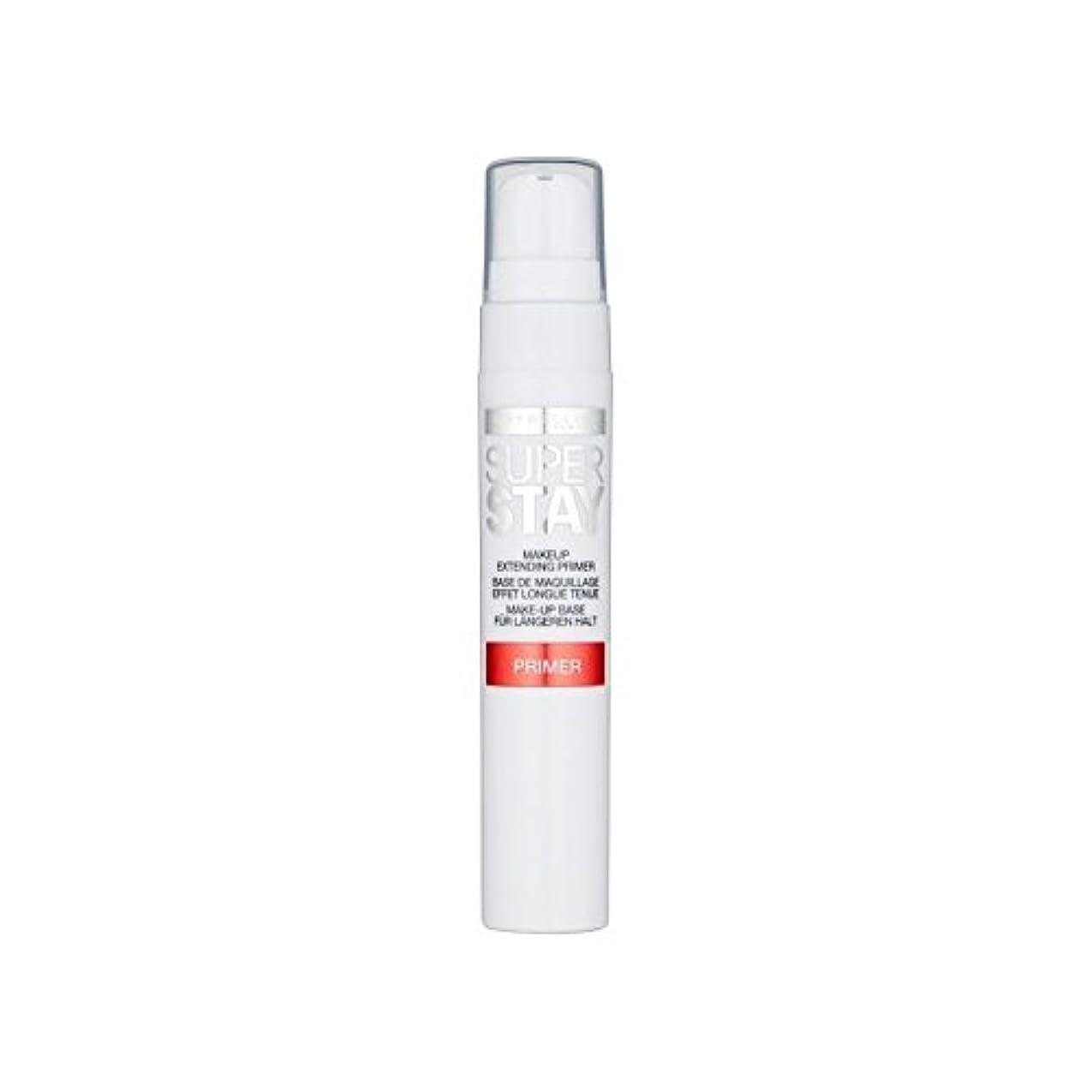 慰め第二にパイプラインメイベリン顔 24とプライマー x2 - Maybelline Face Superstay 24H Primer (Pack of 2) [並行輸入品]