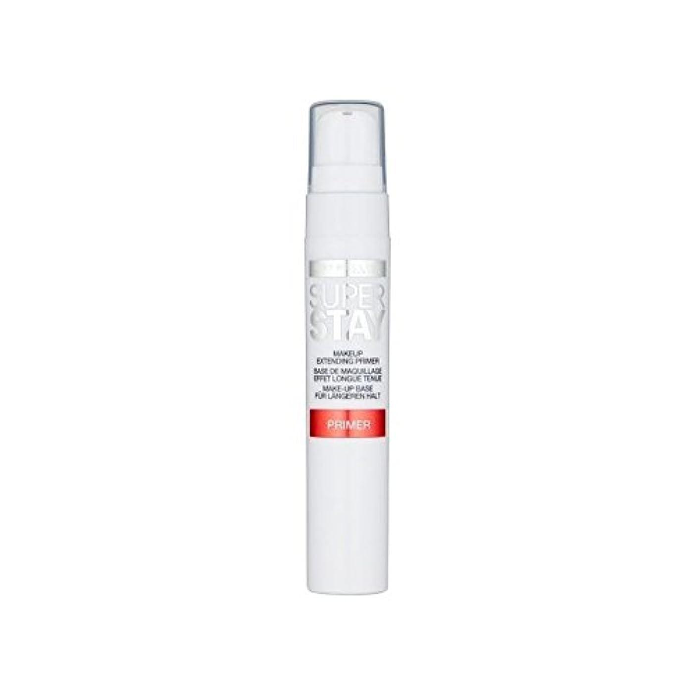 代理店必要性行方不明メイベリン顔 24とプライマー x2 - Maybelline Face Superstay 24H Primer (Pack of 2) [並行輸入品]