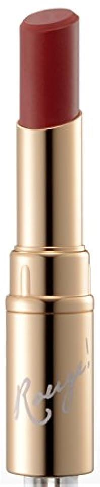 したい美容師ビーチオンリーミネラル ミネラルルージュ レッド 4.4g