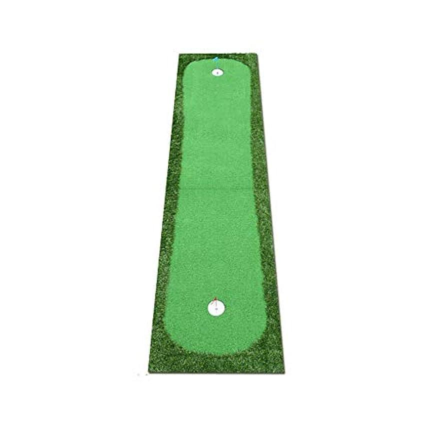 オプショナル抹消アクセスできない室内パターエクササイザー - ゴルフグリーンズ - ホームミニエクササイズブランケットサイズ:50 / .75 / 100x300cm (サイズ さいず : B:0.75x3m)