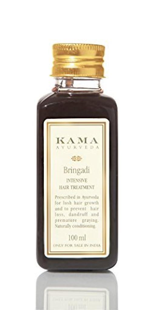 君主制昼間十代の若者たちKama Ayurveda - Intensive Hair Treatment Bringadi-3.4 fl oz / 100 ml [並行輸入品]