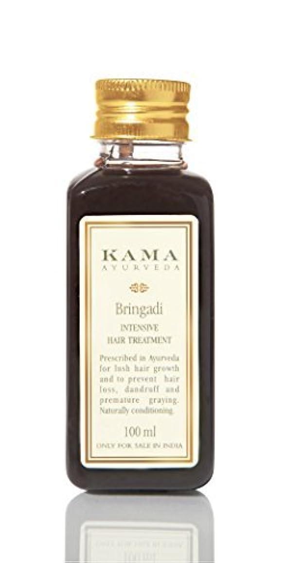 フットボール姿勢一瞬Kama Ayurveda - Intensive Hair Treatment Bringadi-3.4 fl oz / 100 ml [並行輸入品]