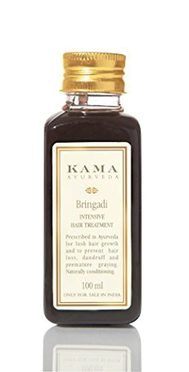 家禽アクチュエータ中毒Kama Ayurveda - Intensive Hair Treatment Bringadi-3.4 fl oz / 100 ml [並行輸入品]