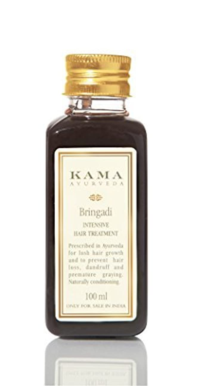 夜間励起強いKama Ayurveda - Intensive Hair Treatment Bringadi-3.4 fl oz / 100 ml [並行輸入品]
