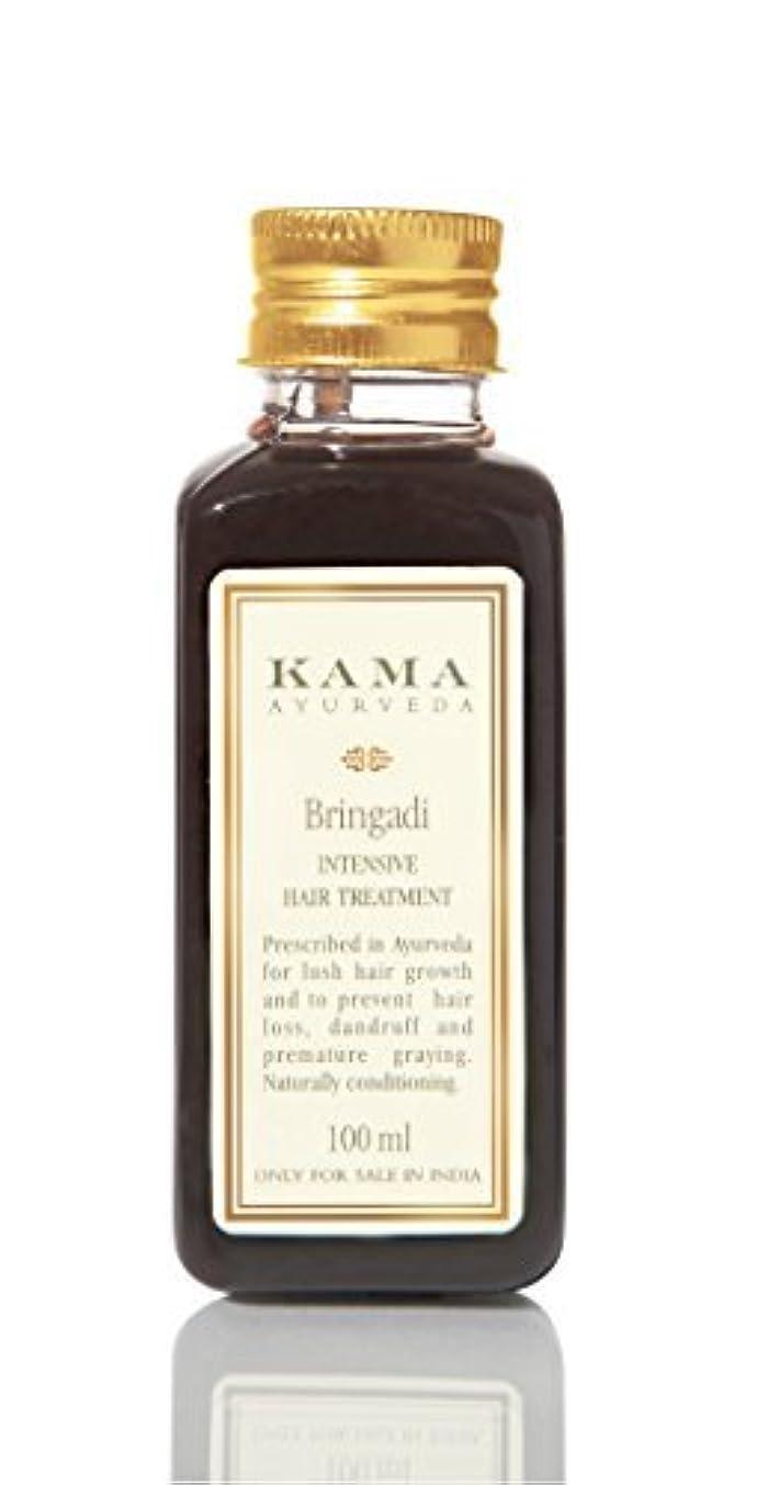 航空機シャット肖像画Kama Ayurveda - Intensive Hair Treatment Bringadi-3.4 fl oz / 100 ml [並行輸入品]