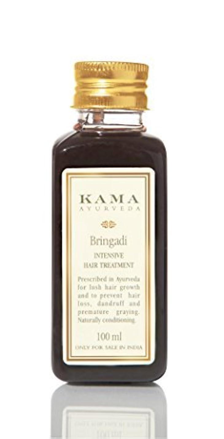 絞る険しいぐったりKama Ayurveda - Intensive Hair Treatment Bringadi-3.4 fl oz / 100 ml [並行輸入品]