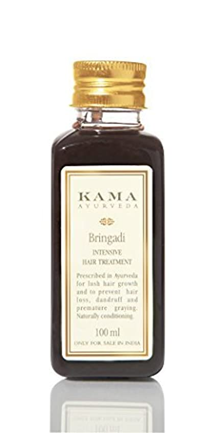 宇宙飛行士動機シットコムKama Ayurveda - Intensive Hair Treatment Bringadi-3.4 fl oz / 100 ml [並行輸入品]