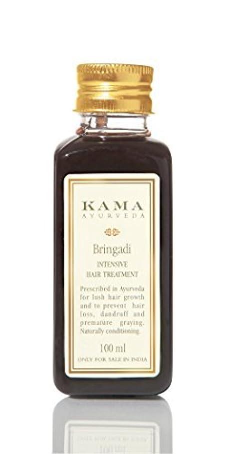 縫う読みやすい姿勢Kama Ayurveda - Intensive Hair Treatment Bringadi-3.4 fl oz / 100 ml [並行輸入品]