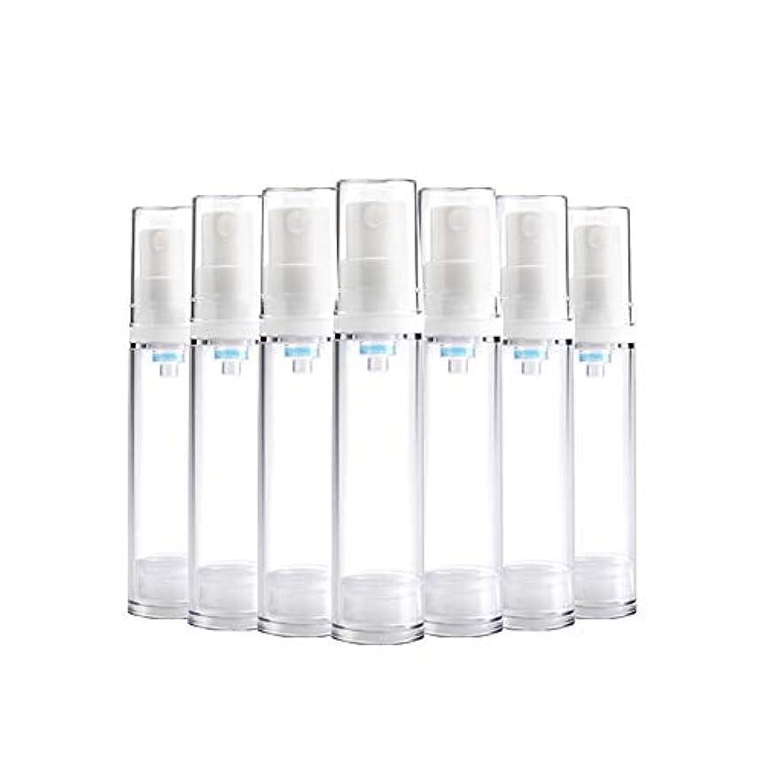 絶妙ガス誓約6 PCS熱望透明プラスチックエアロゾルスプレーボトルエアレスポンプスプレーボトル 詰め替えファインミストエアレススプレー(15ml 30ml) BPAフリー - 30 ml