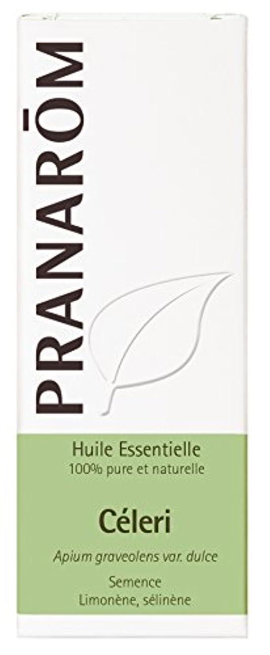 プラナロム セロリ 10ml (PRANAROM ケモタイプ精油)[並行輸入品]