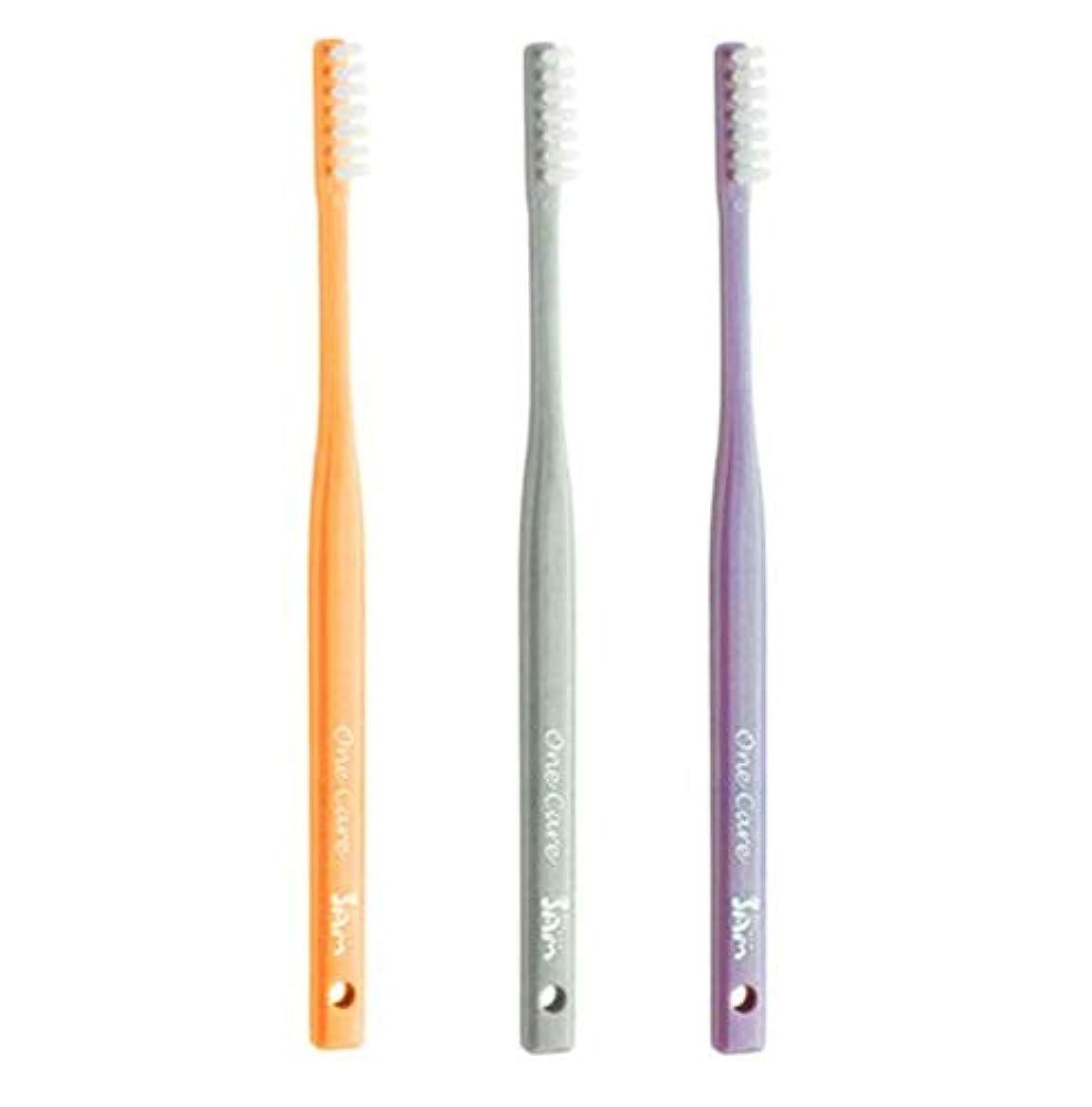 輝度さておき面倒サムフレンド 1列 歯ブラシ ワンケア OneCare 5本(アソート)