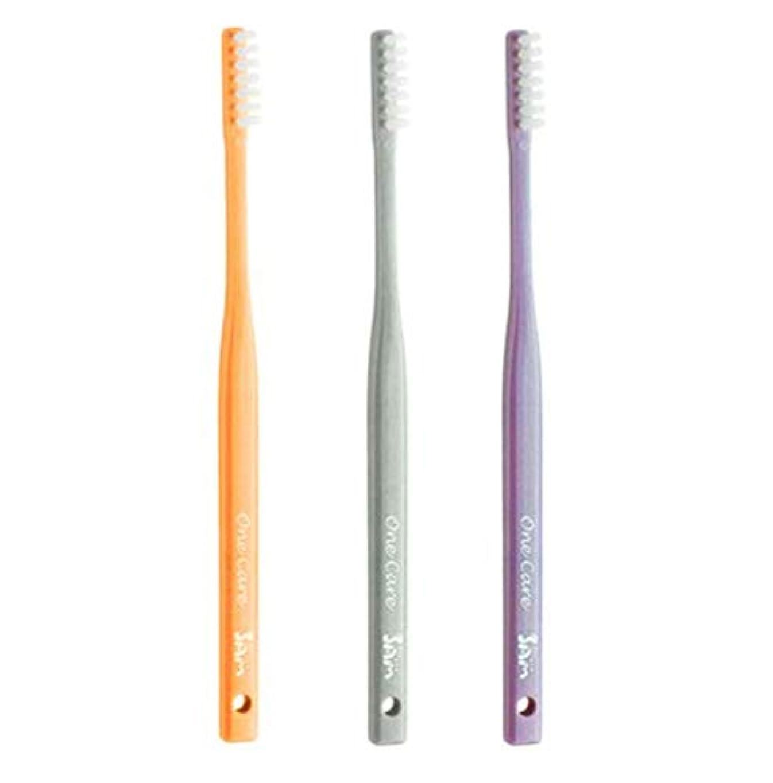 吹きさらし中止しますできればサムフレンド 1列 歯ブラシ ワンケア OneCare 5本(アソート)