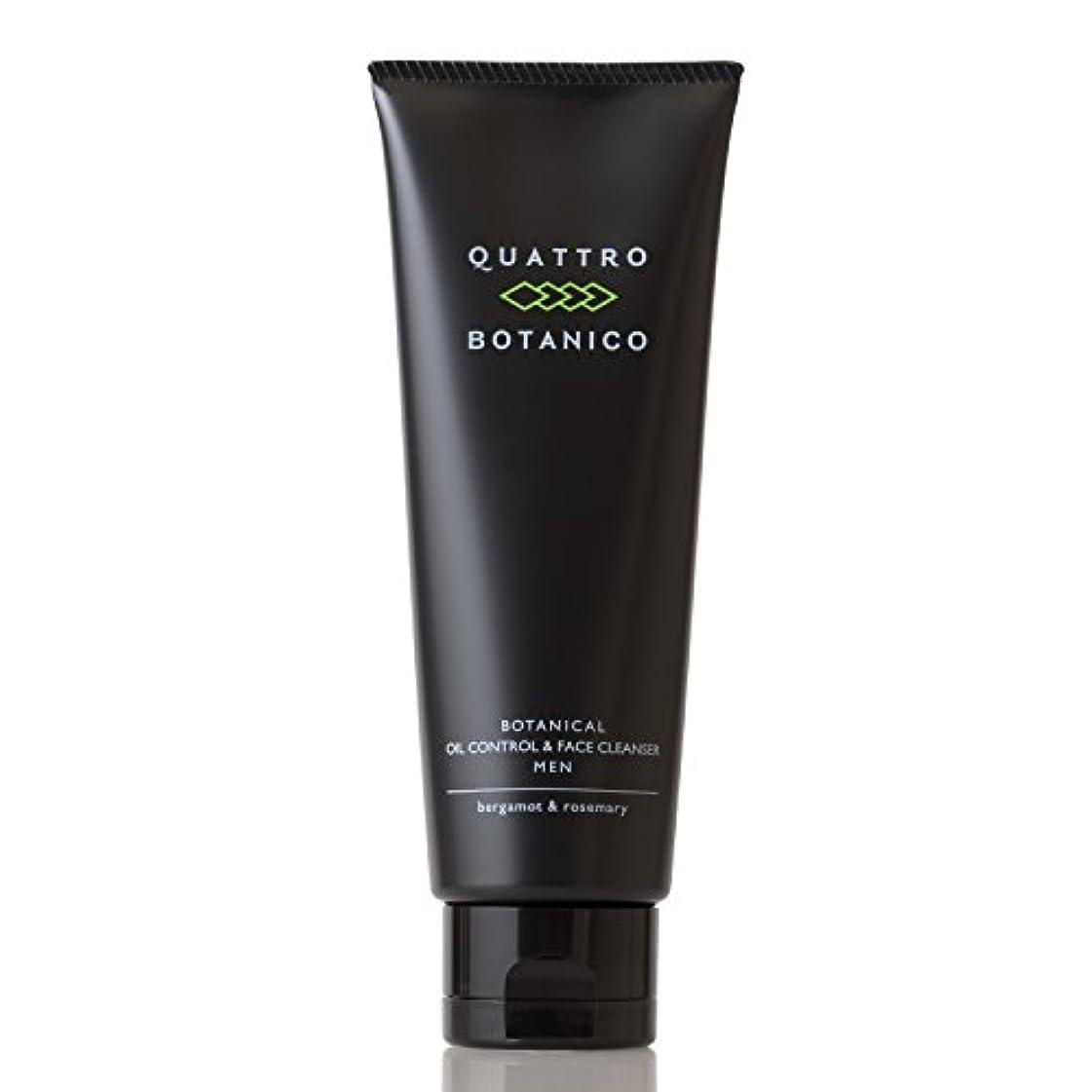 打倒シールド囲まれたクワトロボタニコ (QUATTRO BOTANICO) 【 メンズ 洗顔 】 ボタニカル オイルコントロール & フェイスクレンザー (男性 スキンケア) 男性用 洗顔クリーム 男 皮脂 テカリ